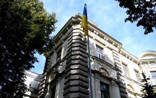 В Риге эвакуировали украинское посольство
