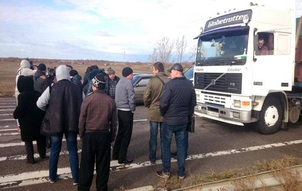 Митингующие разблокировали трассу Одесса-Киев