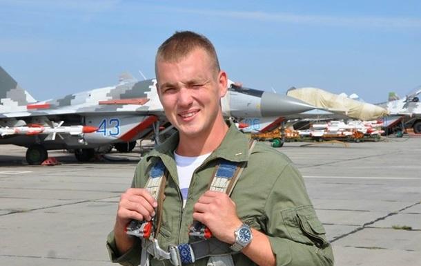Пилот разбившегося Су-25 под Запорожьем Егор Большаков