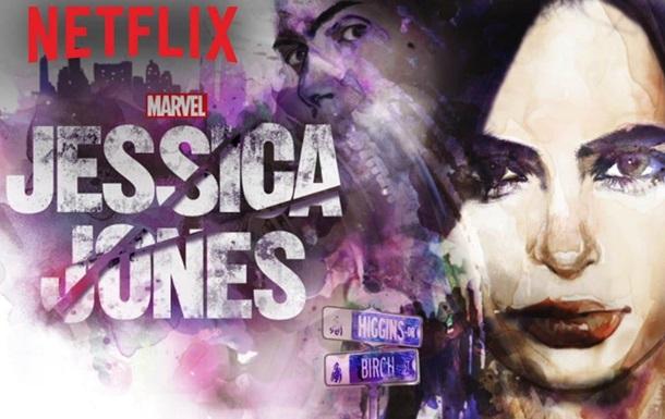 «Джесіка Джонс» – новий серіал від Марвел