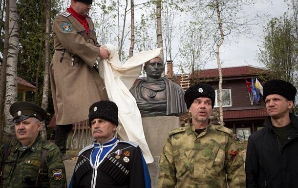 В Беларуси осуждены три российских казака