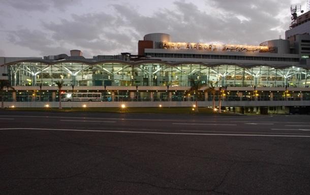 В аэропорту Каира обнаружен подозрительный предмет – СМИ
