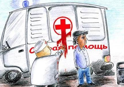 «Скорая помощь» в Киеве – больше не помощь?