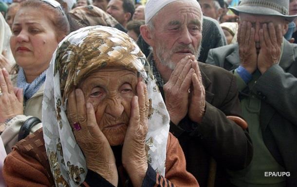 В Украине признали геноцид крымских татар
