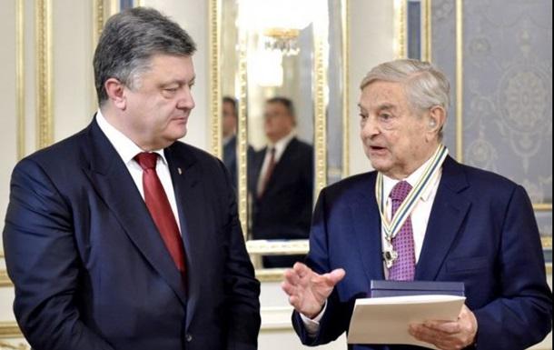 Порошенко наградил Сороса орденом Свободы - Korrespondent.net