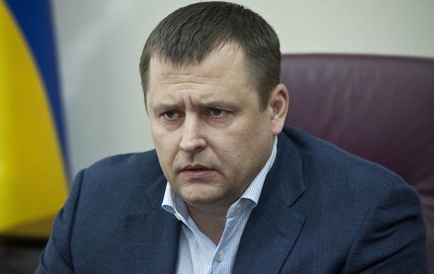 Самопомощь  отдала поддержку Филатову на выборах в Днепропетровске