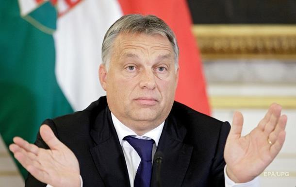 Орбан: Венгрия могла стать второй Украиной
