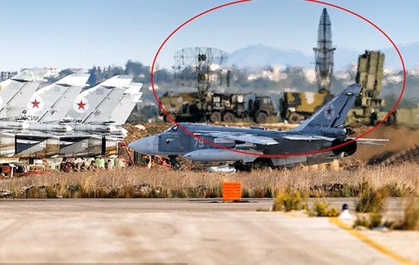 Міноборони РФ про системи С-400 в Сирії: Читайте Вікіпедію
