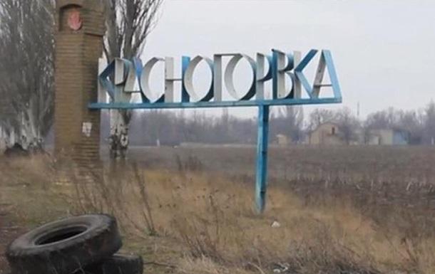 Украинские военные показали обстрел Красногоровки