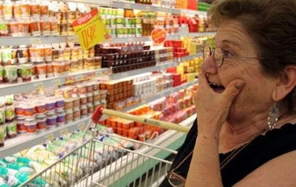 Подорожание цен на продукты. Украинцам придется затянуть ремень потуже