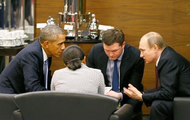 Путин и Обама на G20 обсудили Украину и Сирию