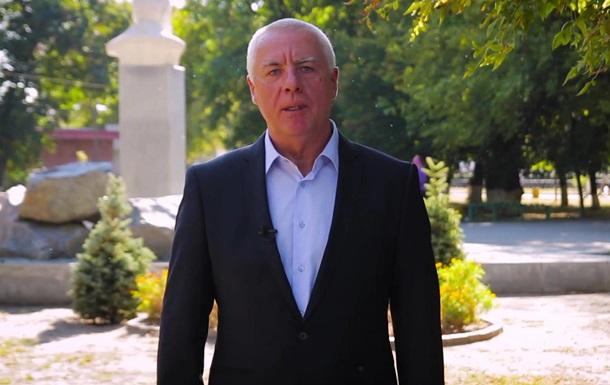 Выборы мэра в Павлограде