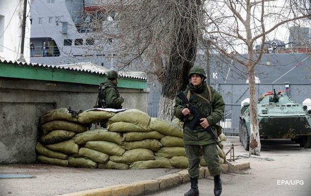 На крымской границе задержали украинского военного - СМИ
