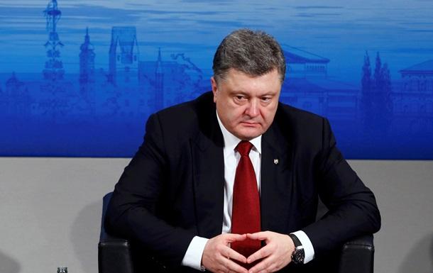 Украина выбирает федерализацию