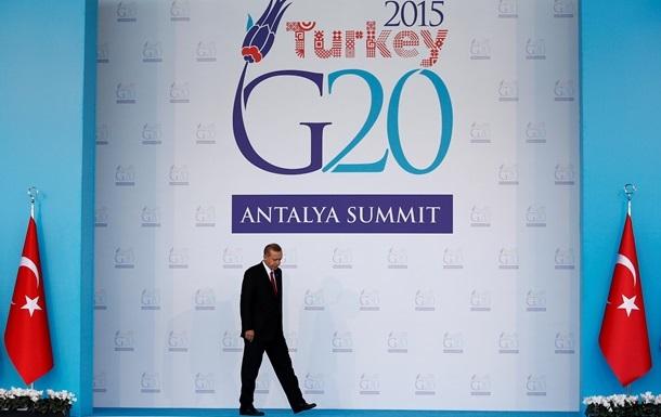 G20 прийняла заяву щодо боротьби проти тероризму