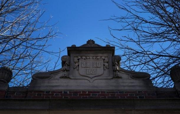 В Гарвардском университете ищут бомбу