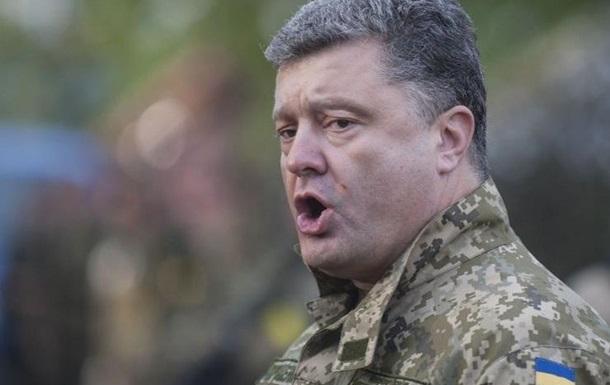 Мирный Донбасс: мечта или реальность?