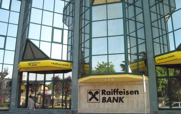 Raiffeisen опроверг информацию о продаже бизнеса в России