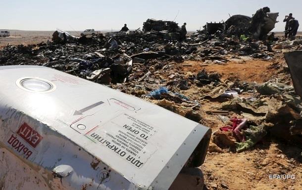 ФСБ обещает $50 млн за сведения о подрывниках A321