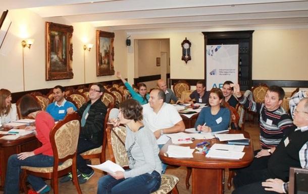 Немецкие программы MBA в Украине. Выгодные условия