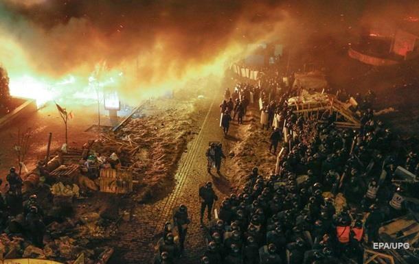 ГПУ звітує про розслідування подій на Майдані
