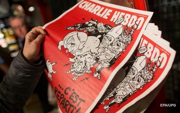 Charlie Hebdo посвятили номер терактам в Париже