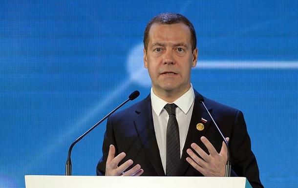 Медведев объяснил новое решение по долгу Украины