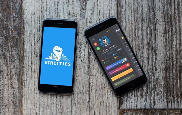 Взрослые игры в мобильном формате