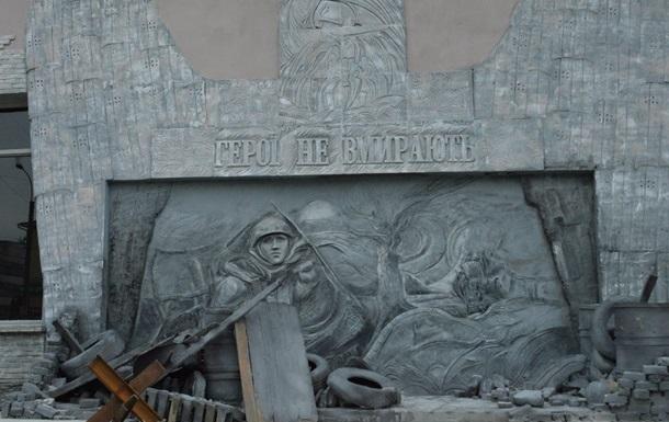 В Украине появится мемориал героев Небесной сотни