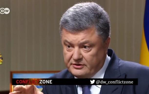 Порошенко дал интервью немецкому журналисту