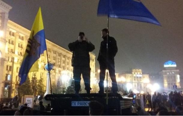 Концерт на Майдане перерос в митинг: онлайн