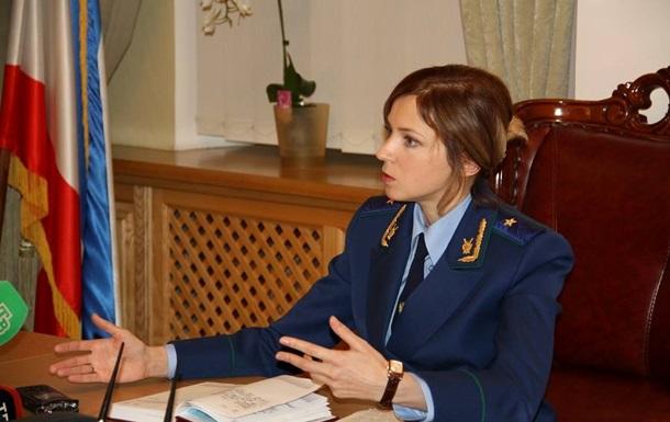 Поклонская завела уголовное дело по факту обесточивания Крыма