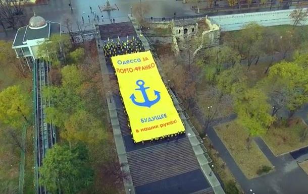 В Одессе на Потемкинской лестнице развернули огромный баннер