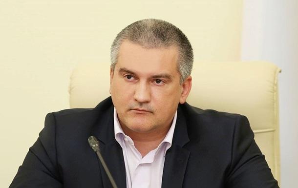 Главного энергетика Крыма отправили в отставку