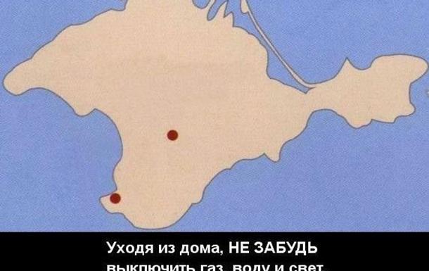 Украина не сделала ничего, чтобы вернуть Крым