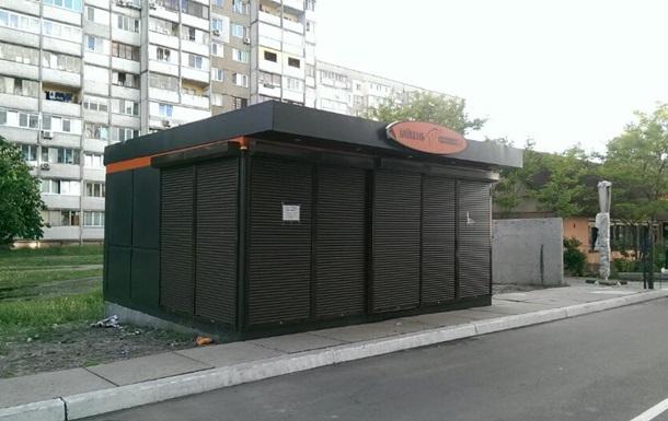 В Киеве  заминировали  киоски по продаже хлеба