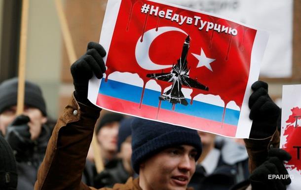 Россия усилила удары в районе падения Су-24 – СМИ