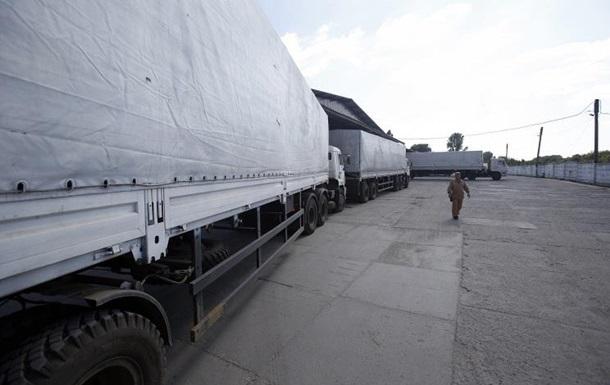В неподконтрольный Луганск доставили помощь ООН