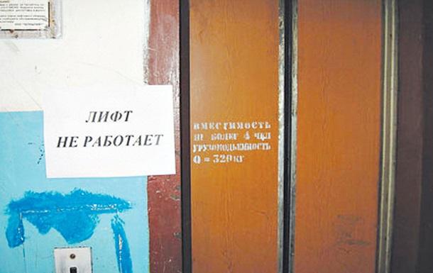 В Симферополе отключили все лифты