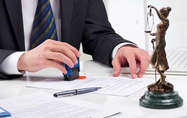 Рада передала регистрацию бизнеса на места