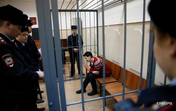 Парламент поддержал закон Надежды Савченко