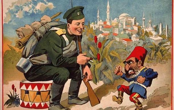 Ответить вместе с Турцией
