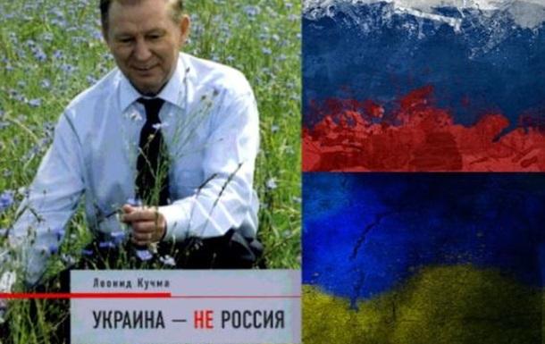 УКРАИНА - НЕ РОССИЯ: ЧУТЬ-ЧУТЬ СТАТИСТИКИ И МЫСЛЕЙ
