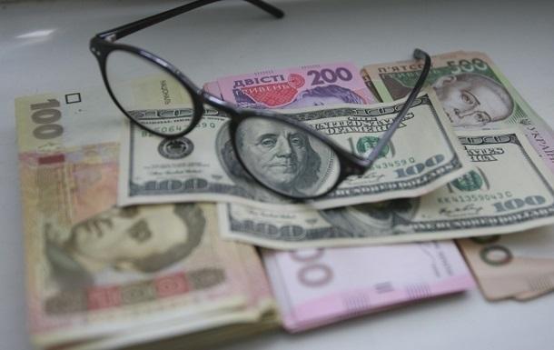 Средняя зарплата в Украине в октябре выросла на 189 гривен