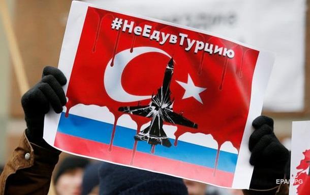 От конфликта Турции и России туристический бизнес пострадает больше всего