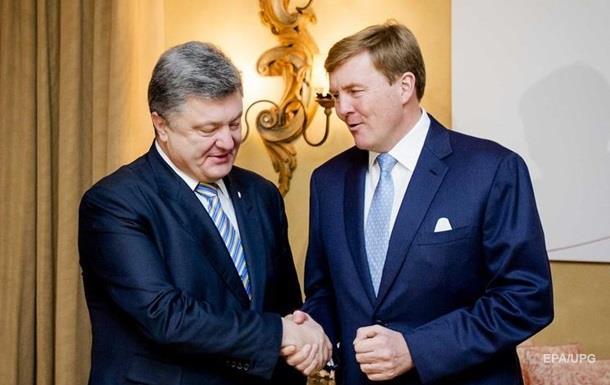 Порошенко и король Нидерландов обсудили крушение Боинга