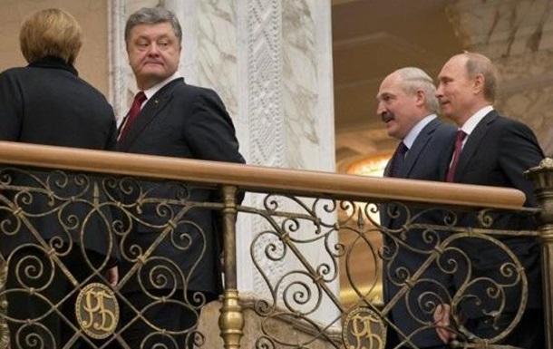 «Минск-2»: отложить нельзя отменить