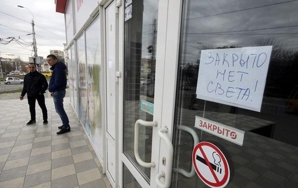 В Крыму сокращают подачу электричества
