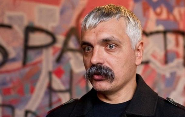 В Италии задержан лидер Братства Корчинский - СМИ