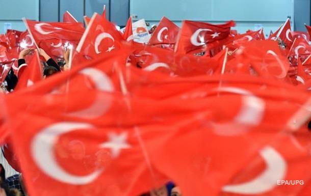 Турция прокомментировала российские санкции